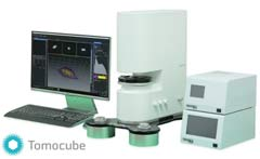 3D Holographic Microscopy